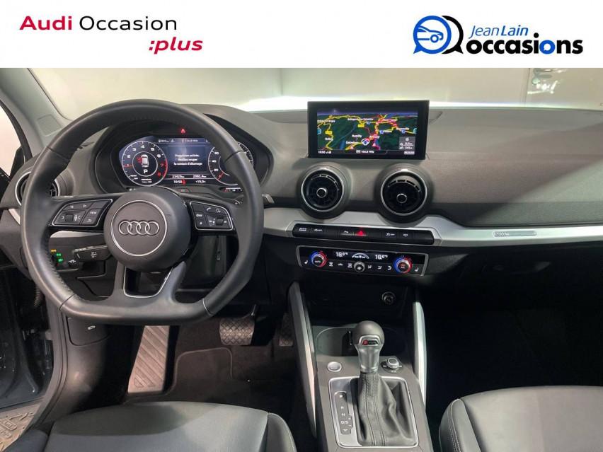 AUDI Q2 Q2 35 TFSI 150 S tronic 7 Design Luxe 03/12/2020                                                      en vente à Seynod - Image n°18